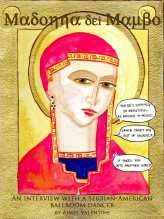 Madonna dei Mambo
